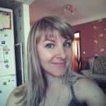Виталина О. – репетитор английского для детей